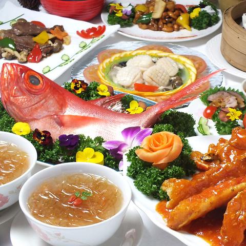 中華レストラン 茶花
