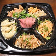 居酒屋SANJIのおすすめ料理1