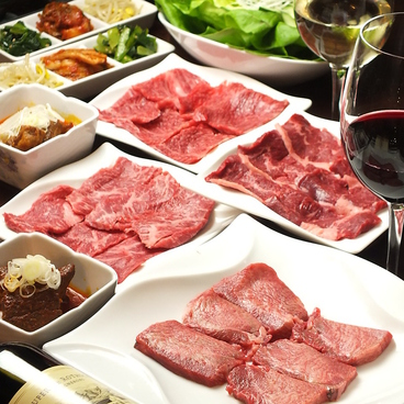 和牛焼肉バル KURAMOTOのおすすめ料理1