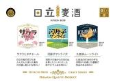 Second Earth セカンドアース 日立本店のおすすめ料理3