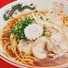 焼肉ホルモン 丹羽のおすすめポイント3