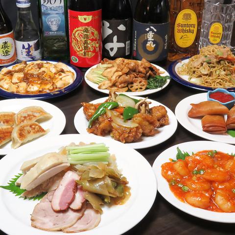 中国料理 七面鳥