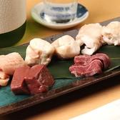 焼肉 ホルモン 恭やのおすすめ料理3