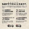 旬魚旬菜 極DINING 若旦那 新潟駅前店のおすすめポイント2