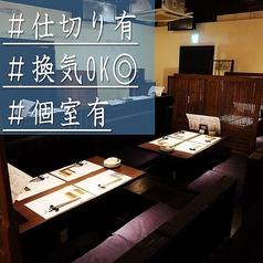 創助 山形香澄町店の雰囲気1