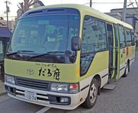 10名様以上で無料バス送迎サービス!