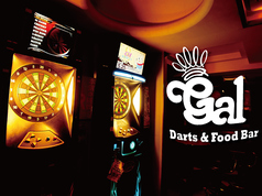 Darts&Food Bar Gal の写真