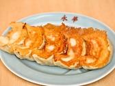 永華 餃子館のおすすめ料理3