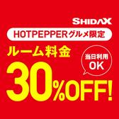シダックス 浅草雷門クラブのおすすめ料理3