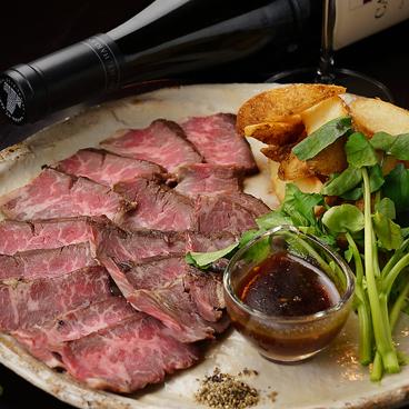 山蔵 YAMAGURAのおすすめ料理1