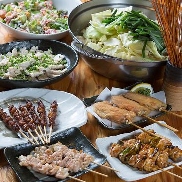 とりかわ権兵衛 堺東店のおすすめ料理1