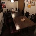 【半個室】10~12名様の中規模のご宴会のお客様に最適のお席でございます。会社宴会や接待宴会のお客様に多くご利用いただいております。