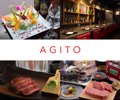 鉄板焼きDINING AGITOの写真