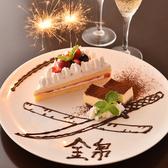 和牛肉バル 錦えもん 赤坂見附本店のおすすめ料理3