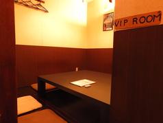 ステーキ居酒屋 ちたま 黒崎の雰囲気2
