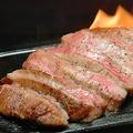 料理メニュー写真至極!牛タン岩塩焼き