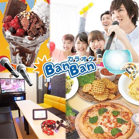 カラオケバンバン BanBan 西院店