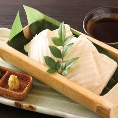 料理メニュー写真北海道産!竹割り吟醸豆冨
