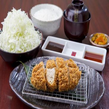 キムカツ 仙台店のおすすめ料理1