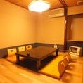 2Fの掘りごたつ個室、こちらは6名部屋。