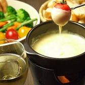 酪農屋 王子店のおすすめ料理2