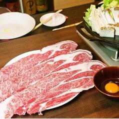 神戸和牛 遊膳 の写真