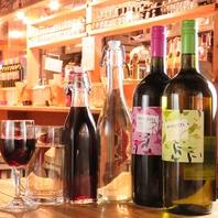 がぶ飲みワインでワインを楽しもう!