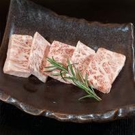肉屋の卸直営店を活かした上質なお肉と特別価格
