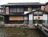 川のhotori用瀬のおすすめポイント1