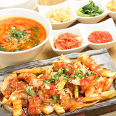 スープスマイル寿苑のおすすめ料理2