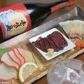 料理メニュー写真鯨の3種盛り/鯨のぜいたく盛り