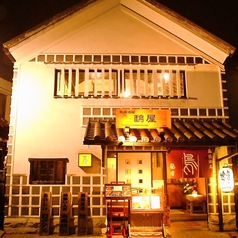 鳥焼酒房 鷭屋 BANYAの写真