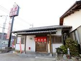 永華 餃子館の雰囲気3