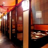 魚鮮水産 須賀川店の雰囲気2