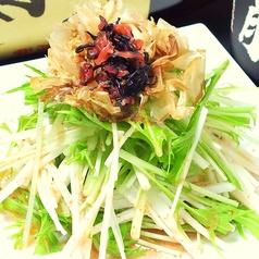 水菜と山芋の梅サラダ