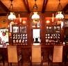 喫茶アルハンブラのおすすめポイント2