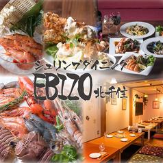 Shrimp Dining EBIZO 北千住店の写真