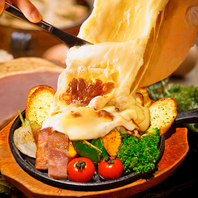 【焼きクアトロチーズの鉄板オーブン焼き】…全2種★