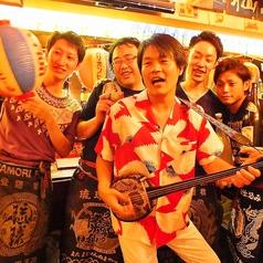 沖縄居酒屋 パラダヰス パラダイス 大門・浜松町の写真