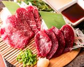 個室居酒屋 たすき 綱島西口店のおすすめ料理3
