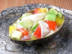 お料理 七味のおすすめ料理1