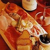ワインビストロ アプティ wine bistro apti.のおすすめ料理3