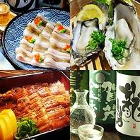 牡蠣/穴子...広島の海鮮が豊富に愉しめる
