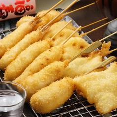 旨いもん串酒場 きらく屋 六甲道店のおすすめ料理1