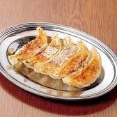 博多もつ鍋と餃子 中洲屋のおすすめ料理3