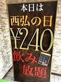 ぴょん吉にく仙人の雰囲気3
