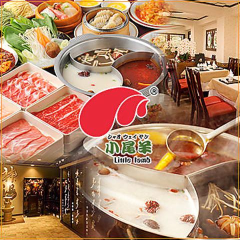 中華街最大級160品食べ放題、中華料理とモンゴルしゃぶしゃぶ食べ放題