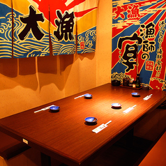 志なのすけ 堺東店の雰囲気1