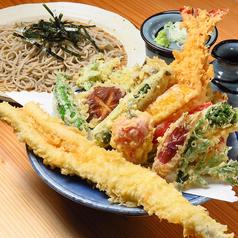 そば茶屋 正庵 小田原のおすすめ料理1