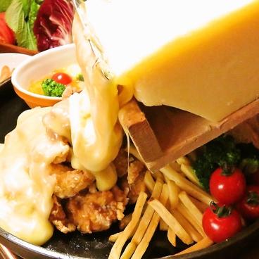 韓辛DELI 三ノ宮生田ロード店のおすすめ料理1